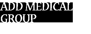 アド・メディカルグループ(Add-Medical GROUP)
